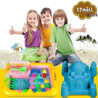 【17mall】兒童神奇動力沙創意手提2公斤組合箱