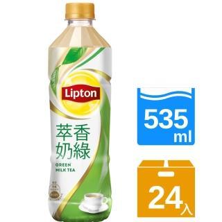 【郭書瑤代言】立頓萃香奶綠535mlx24入(喝得到茶香的綠奶茶)