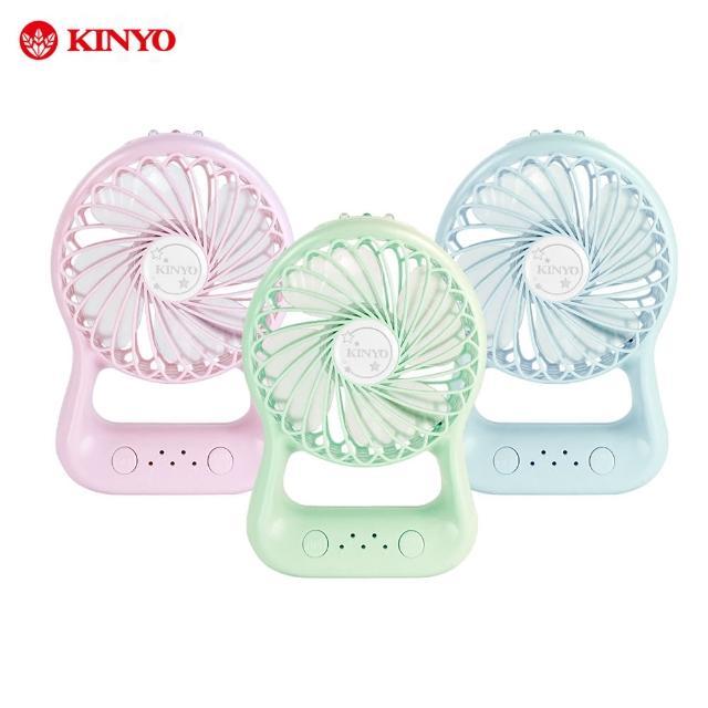 【KINYO】USB手持造型小風扇(UF-153)/