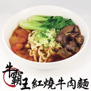 【蔣老爹】霸氣牛肉麵6包組(600g/包)