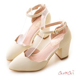【amai】舒適首選-浪漫花瓣尖頭繫踝粗跟鞋(杏)