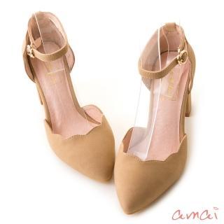 【amai】舒適首選-浪漫花瓣尖頭繫踝粗跟鞋(奶茶)