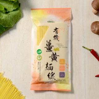 【統一生機】有機薑黃麵線(300g/包)