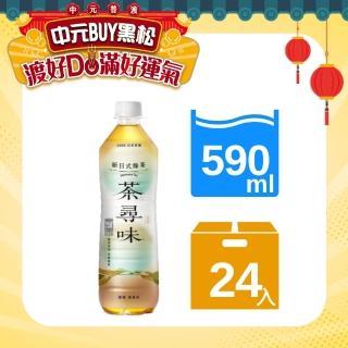【黑松】黑松茶尋味新日式綠茶590mlx24入(100%日本茶葉)