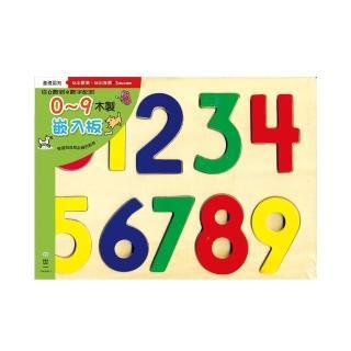 【世一】0-9木製嵌入板