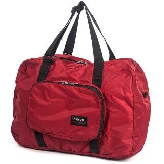 【YESON】輕量型可折疊變小旅行袋-二色可選(MG-663)