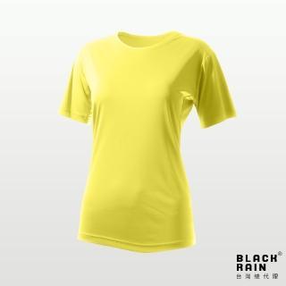 【荷蘭Black Rain】女圓領短袖休閒衫 BR-112011(15111 鵝黃)