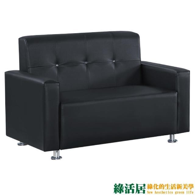 【綠活居】菲克  時尚黑透氣皮革二人座沙發