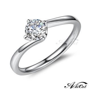 【AchiCat】925純銀戒指 純銀飾 璀璨之星 婚戒 AS6015