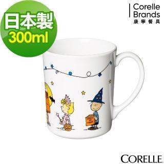【美國康寧 CORELLE】SNOOPY 馬克杯(509)