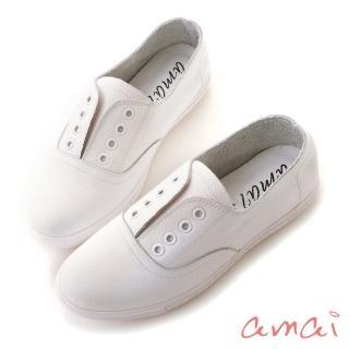 【amai】無造作V口柔軟牛皮休閒便鞋(白)