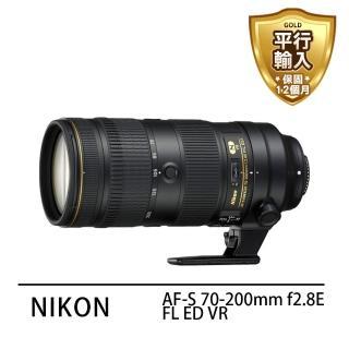 【Nikon】AF-S 70-200mm f2.8E FL ED VR(中文平輸)