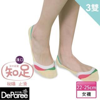 【蒂巴蕾Deparee】知足 淺口隱形襪套-彩帶(3入)