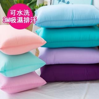 【JAROI】台灣製專利水洗抗菌枕-2入(繽紛7色)