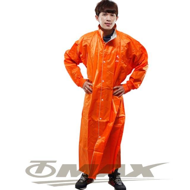 【JUMP】新二代前開素色雨衣+通用鞋套黑色-橘色(12H)