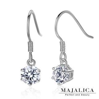 【Majalica】925純銀耳環耳勾式 六爪單鑽 擬真鑽 2.0 克拉 純銀耳環 PF6136-4