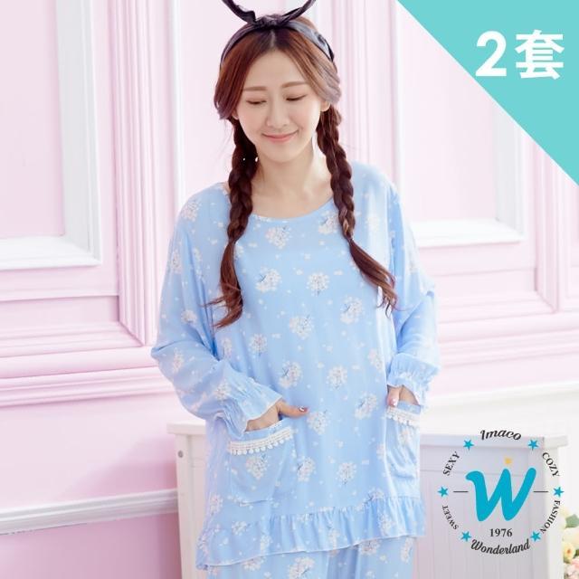 【Wonderland】俏麗花朵100%縲縈居家休閒衣褲2套組