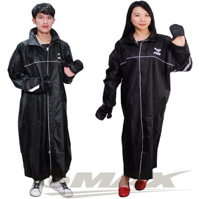 【JUMP】挺好風雨衣+通用鞋套黑色-黑色