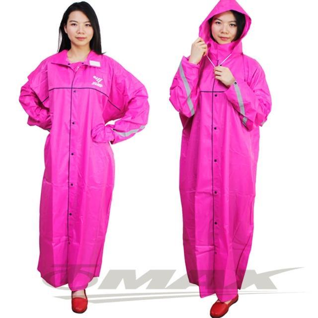 【JUMP】挺好風雨衣+通用鞋套黑色-粉紅