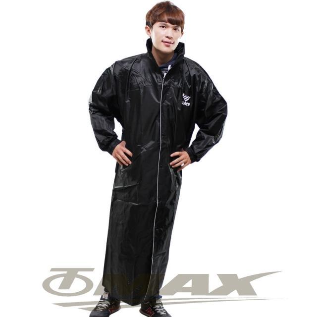 【JUMP】新二代前開素色雨衣+通用鞋套黑色-黑色