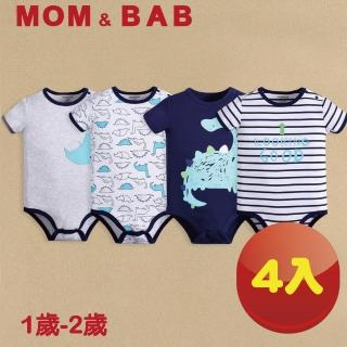【MOM AND BAB】淺藍恐龍短袖 純棉肩扣包屁衣(四件組禮盒組)