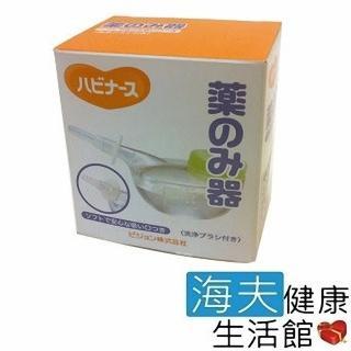 【海夫健康生活館】喝藥輔助器