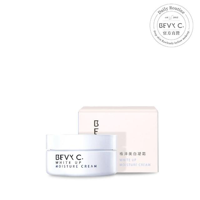 【BEVY C.】極淬美白凝霜30g