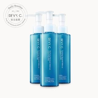 【BEVY C.】肌淨無限卸妝精華乳3件組(深層卸妝團購組)