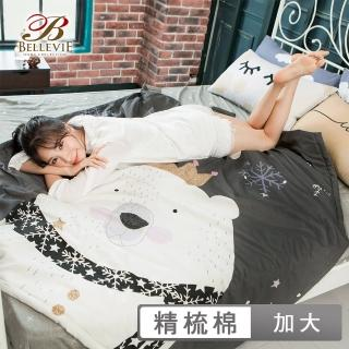 【BELLE VIE】精梳棉加大床包涼被四件組(北極熊)