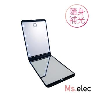 【Ms.elec米嬉樂】LED觸控口袋化妝鏡LM-002(黑色/LED鏡/小鏡子/隨身鏡)