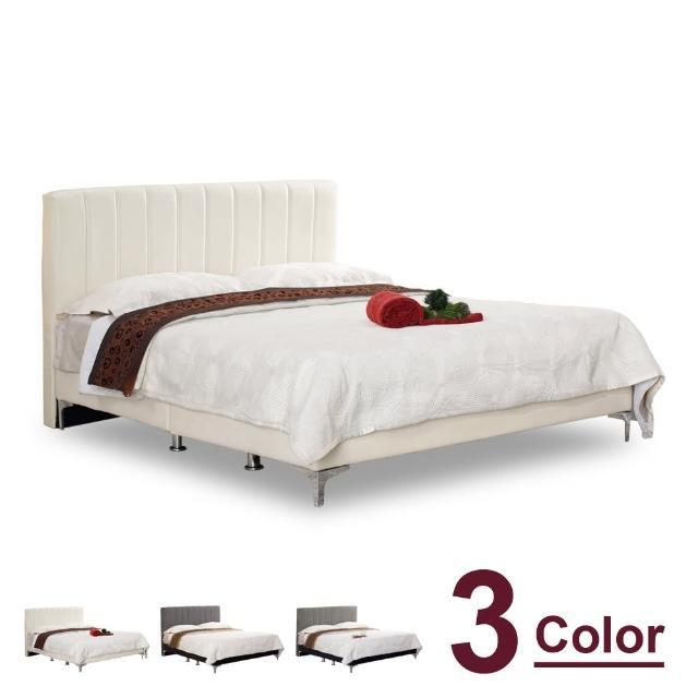 【時尚屋】多琳5尺雙人床-不含床墊 C7-672-4三色可選-免運費(臥室)