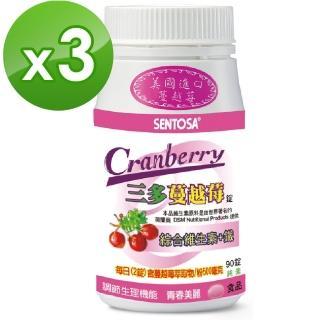 【三多】蔓越莓3罐組(90錠/罐)