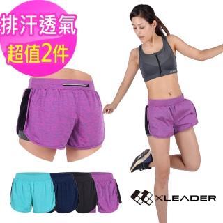 【LEADER】FTS-104假兩件 彈性吸排運動短褲 女款(超值2件組)