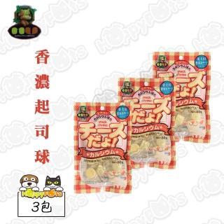 【日本MU】香濃起司球50g(3包)