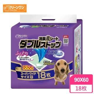 【Clean One】超級寬型雙層吸收消臭炭尿布  90*60cm 18入