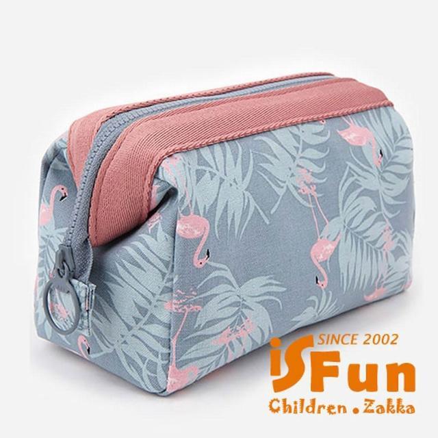 【iSPurple】清新碎花*防水立體化妝包/二色可選