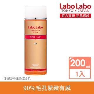 【Labo Labo】毛孔緊膚水EX(200ml)
