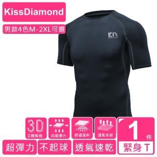 【KissDiamond】速乾透氣排汗運動緊身衣(4色 M-2XL 可選)