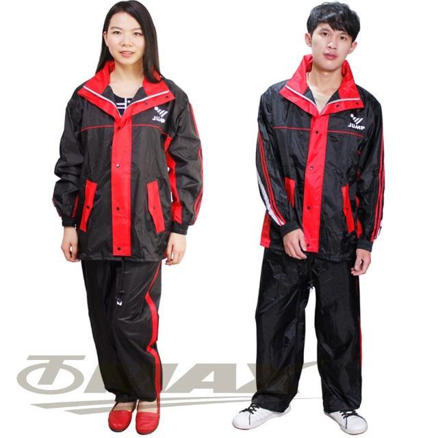 【JUMP】第二代雅仕套裝雨衣+通用鞋套-黑紅