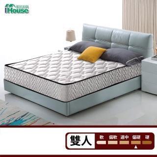 【IHouse】麥丹2.4mm硬式獨立筒床墊(雙人5x6.2尺 / 高22cm)
