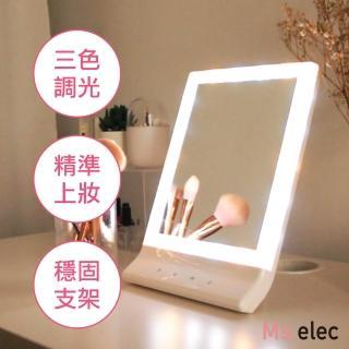 【Ms.elec米嬉樂】三色智能觸控化妝鏡(LM-003)