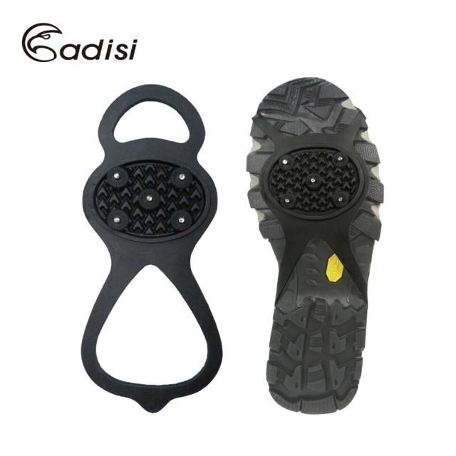 【ADISI】葫蘆型防滑鞋套 AS14150(雪地專用、國外旅行、簡易雪鞋)
