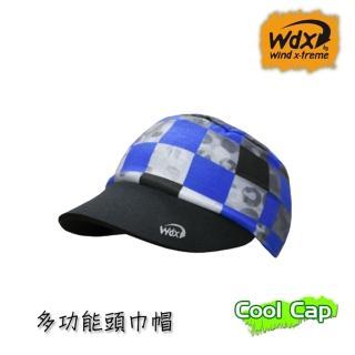 【Wind x-treme】多功能頭巾帽-COOLCAP-11054(帽子、防紫外線、抗菌、防曬頭巾)