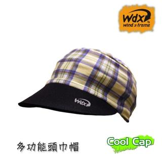 【Wind x-treme】多功能頭巾帽-COOLCAP-11241(帽子、防紫外線、抗菌、防曬頭巾)