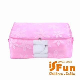 【iSFun】居家收納*大號透視棉被袋/二色可選