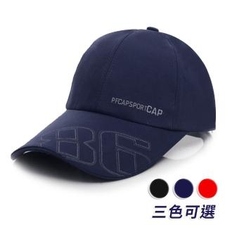 【活力揚邑】防曬防紫外防風線舒適透氣戶外運動86造型棒球帽鴨舌帽(藍)