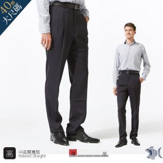 【NST Jeans】夏季西裝褲 炭黑素面 男羊毛打摺西裝褲-中高腰寬版(001-7278)