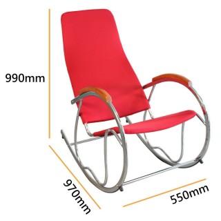 【藤立方Rattan Cube】立體網眼布休閒椅-紅色