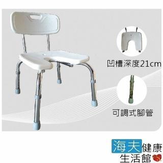 【海夫健康生活館】富士康 輕型 大U型開口 洗澡椅(FZK-0025)