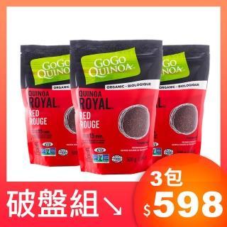 【Gogo Quinoa】有機紅藜麥500gX3袋(低GI、無麩質、全素)